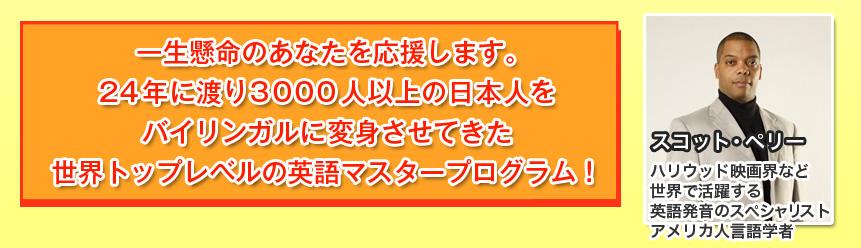top_message_05.jpg